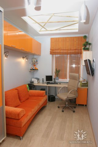 small spaces, teen room