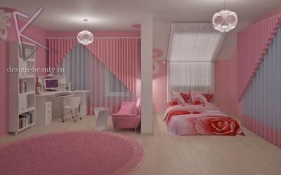 Pink Modern Bedroom